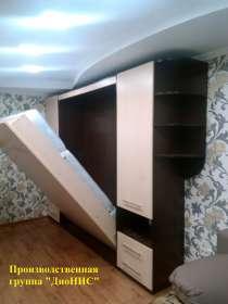 Шкафы-кровати под заказ от производителя., в г.Кривой Рог