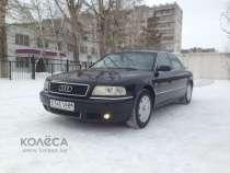 Продам Audi A8 2002 года за 2 500 000 тг, в г.Павлодар