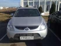 автомобиль Hyundai ix55, в Белгороде