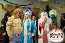 Лучший новый год, дед мороз, снегурочка на дом,на корпоратив, в г.Уральск