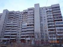 Продам 1-комнатную квартиру на Рассветной 11а, в Екатеринбурге