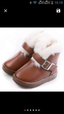 Зимові чобітки, в г.Львов