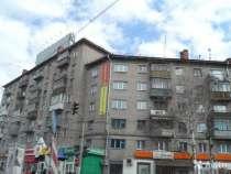 Сдам 2-х комнатную квартиру, в Новосибирске