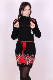 Теплое платье, в г.Харьков