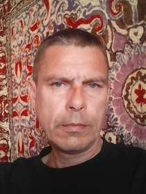 Эдуард, 50 лет, хочет познакомиться, в г.Евпатория