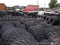 Продажа шин для спецтехники со склада опт и розница, в Волгограде