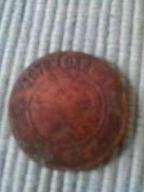 Монета 1872 года, в г.Симферополь