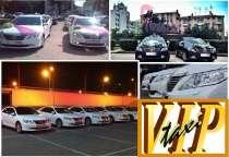 Аэропорт такси трансфер такси в любые города России, в г.Самара