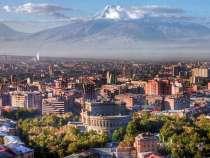 Инфо тур в Армению, в г.Ташкент
