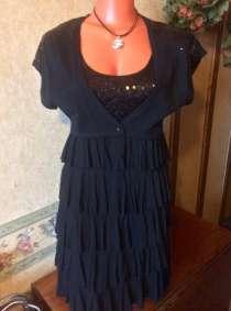 Новое платье Cristelle&Co+болеро, в Санкт-Петербурге