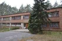 Лагерь д/п, База отдыха, Турбаза продам, в Орехово-Зуево