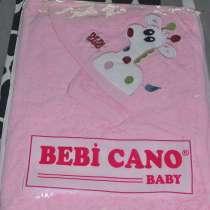 3 Продам новый(в упаковке) махровый конверт для ребенка, в г.Киев