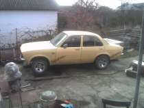подержанный автомобиль Opel kadett, в г.Крымск