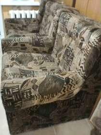 кресла кровати 2 штуки  раскладные, в Щелково