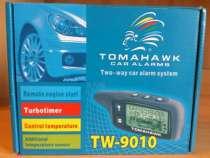 Сигнализация tomahawk TW9010, в Новокузнецке