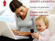 Подработка, в г.Степногорск
