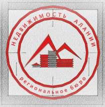 Жилье в новостройках, в Владикавказе