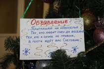 Фото и видеосъемка новогодних мероприятий, в Подольске