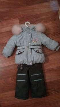 Зимний костюм. bilemi, в Новосибирске