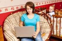 Работа (подработка) в интернете, в г.Городище