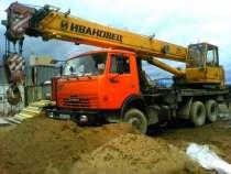Услуги Аренда Автокрана 5 тонн, 25 тонн., в Екатеринбурге