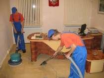 Уборка различных видов и сложностей в квартирах, офисах и др, в г.Алматы
