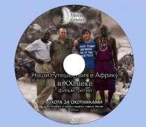 Услуги студии видеомонтажа к Вашим услугам!, в Красноярске