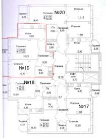 Продаю 2- комнатную квартиру, в Ростове-на-Дону