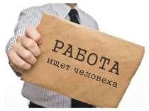 Менеджер по рекламе, в Челябинске