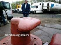 Швартовая тумба ТСО-63 ГОСТ, в Кирове