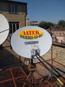 Оборудование Eutelsat Networks - суперинтернет!, в Ростове-на-Дону