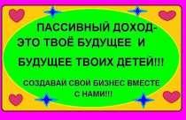 Онлайн-консультант в интернет магазин oriflame, в г.Астана