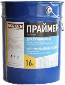 Праймер битумный Decken (Ищем дилеров), в Перми