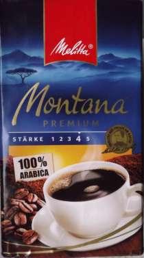 Кофе 100% арабика. Montana. Германия Киев, в г.Киев
