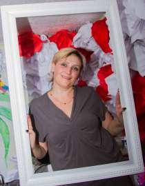 Ирина, 44 года, хочет пообщаться, в г.Астана