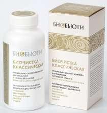 Продам биочистку для жирной и нормальной кожи, в Красноярске