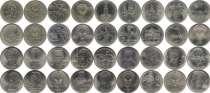 Юбилейные монеты СССР, в Челябинске