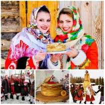 Праздник Масленицы в Переяслав-Хмельницком 2017, в г.Киев