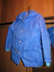 Куртка осенняя, в Москве
