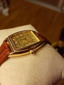 Золотые часы, в Москве