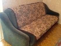 Продам комплект Румынской мягкой мебели с бесплатн.доставкой, в Красноярске