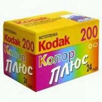 фотопленка Кодак,фуджи, в Коврове