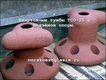 Тумба ТСО-25 с подъёмом опоры, в Благовещенске