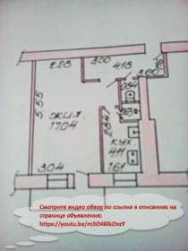 1-но комнатная благоустроенная квартира в Бобруйске, в г.Могилёв