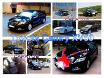 Трансфер,аренда Toyota Camry XV50,пассажирские перевозки, в Саратове