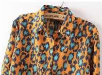 Рубашка леопард, в Екатеринбурге