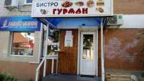 Продаю кафе - бистро, в Краснодаре