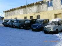 """Сервисный центр """"УАЗ"""" продает б/у автомобили после капитальн, в г.Сатка"""