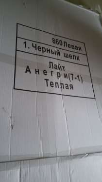 Продаю дверь новую, левая, в Серпухове