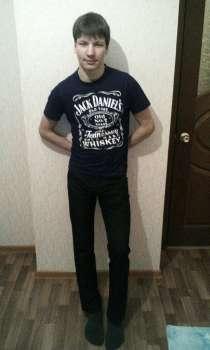 Дмитрий, 20 лет, хочет познакомиться, в Москве